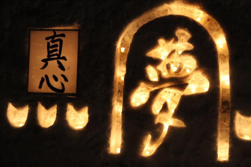 北上市雪あかり 2015 2015/02/07