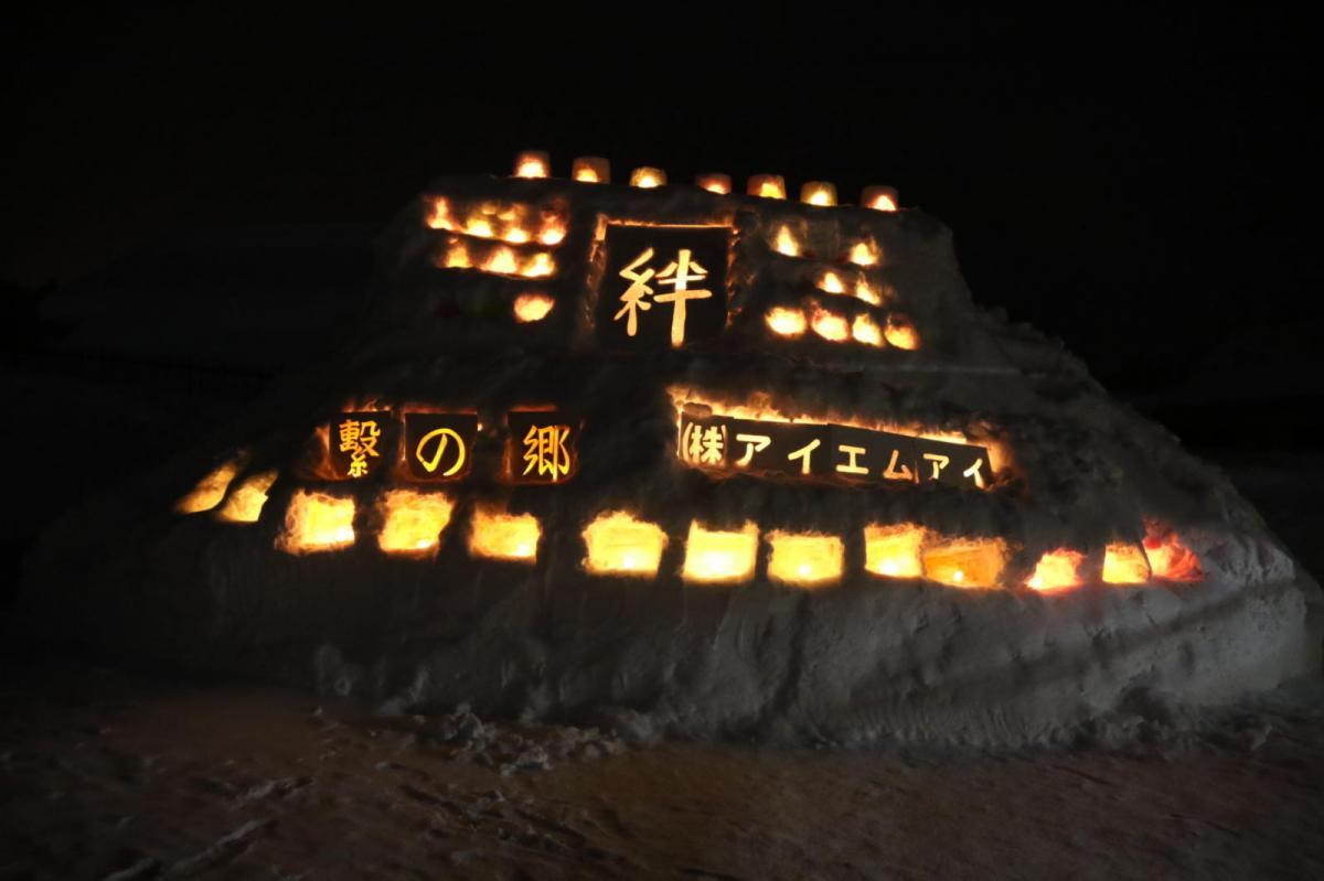 北上市雪あかり 2020 2020/02/08