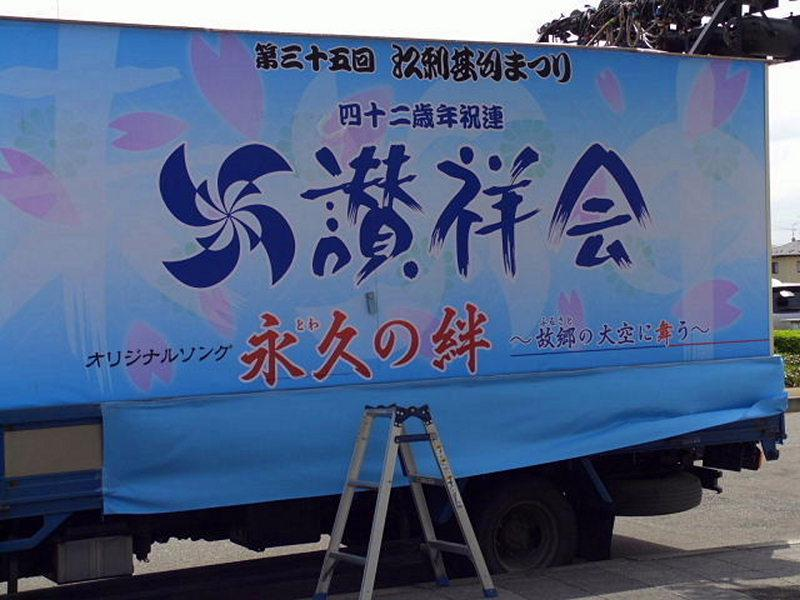 第35回江刺甚句まつり(本まつり)2008 2008/05/04