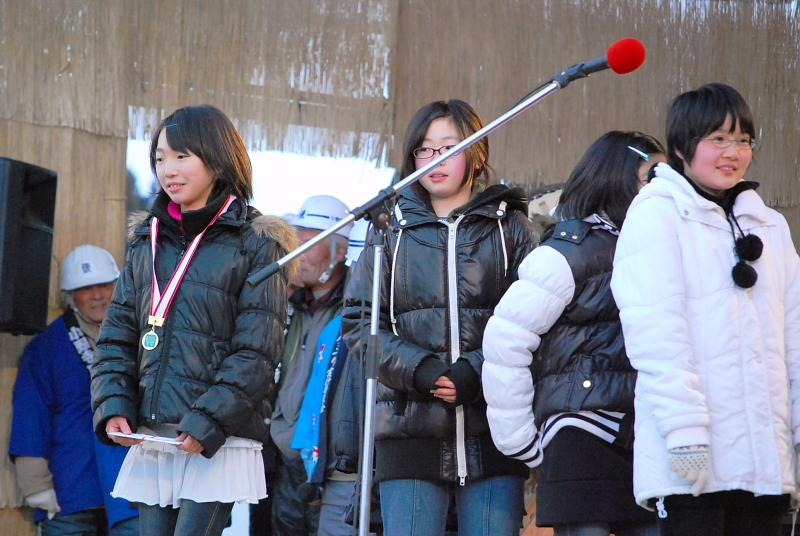 第21回奥州・胆沢「全日本農はだてのつどい」2010その1 2010/02/14