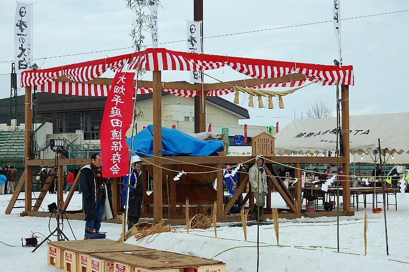 第21回奥州・胆沢「全日本農はだてのつどい」2010その2 2010/02/14