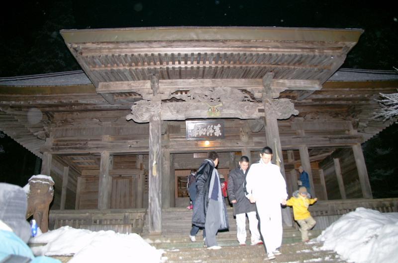 奥州・黒石寺「蘇民祭」2010その2 2010/02/20