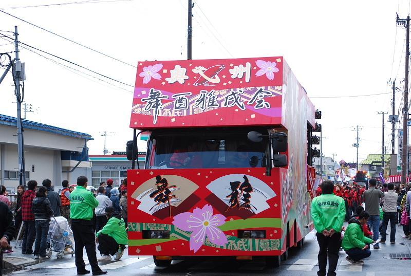 奥州前沢春まつり(本祭)2010 2010/04/18