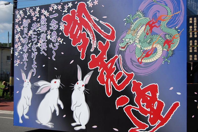 奥州前沢秋まつり2011その1 2011/09/24