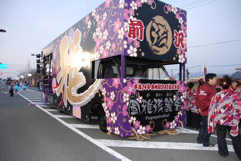 奥州前沢春まつり(前夜祭)2012その1 2012/04/14