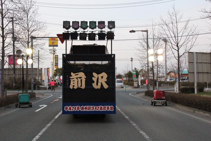 奥州前沢春まつり(前夜祭)2012その2 2012/04/14