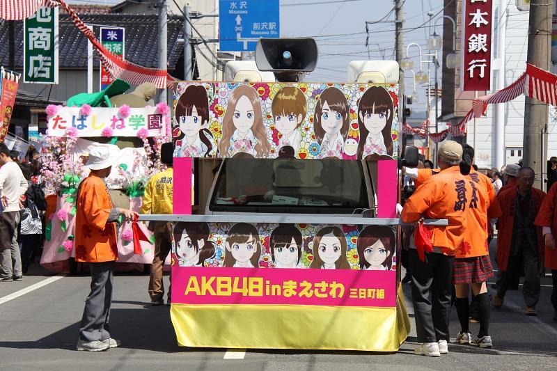 奥州前沢春まつり(本祭)2012その2 2012/04/15