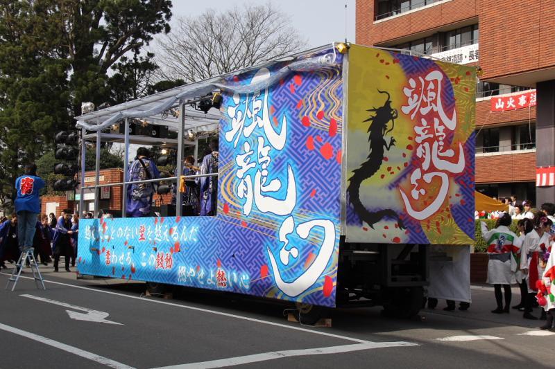 奥州市日高火防祭(本祭)2012その2 2012/04/29
