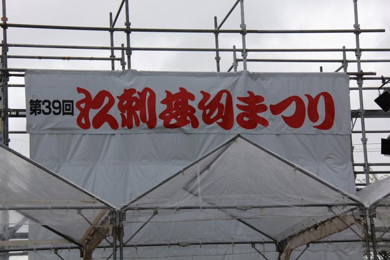 第39回江刺甚句まつり(宵まつり)2012その3 2012/05/03