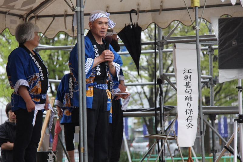 第39回江刺甚句まつり(本まつり)2012その3 2012/05/04