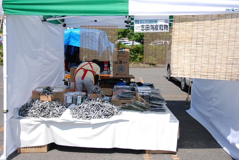 第8回奥州前沢よさこいFestaVIII 2012その1 2012/07/08
