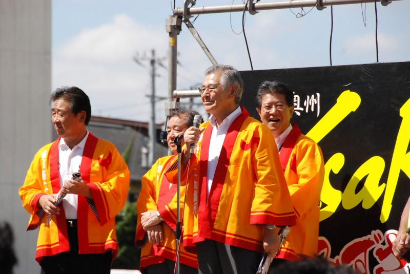 第11回奥州YOSAKOI in みずさわ2012その1 2012/09/16