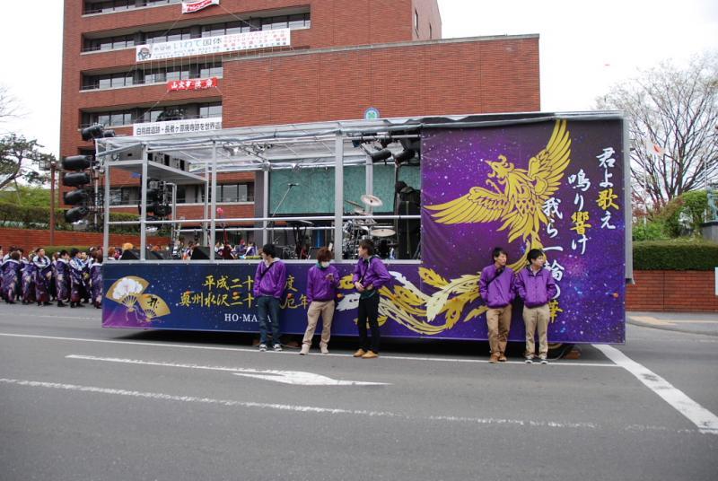 奥州市日高火防祭(本祭)2014その1 2014/04/29