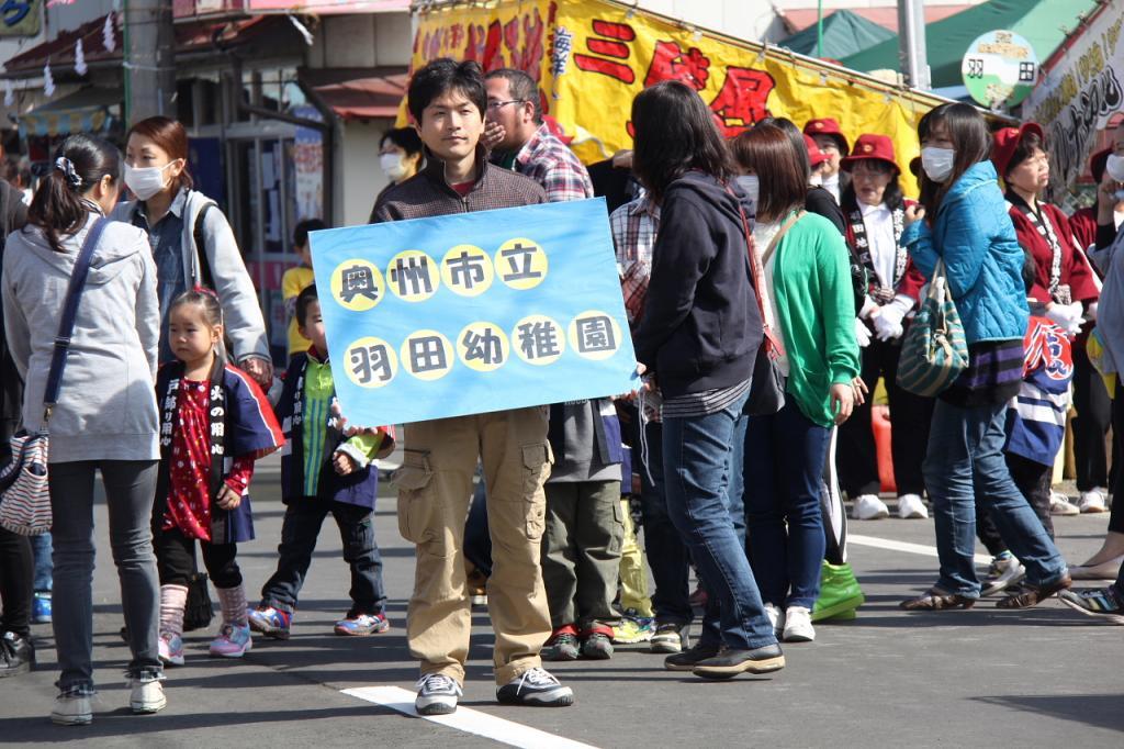奥州市水沢区羽田町火防祭2015後編 2015/03/29