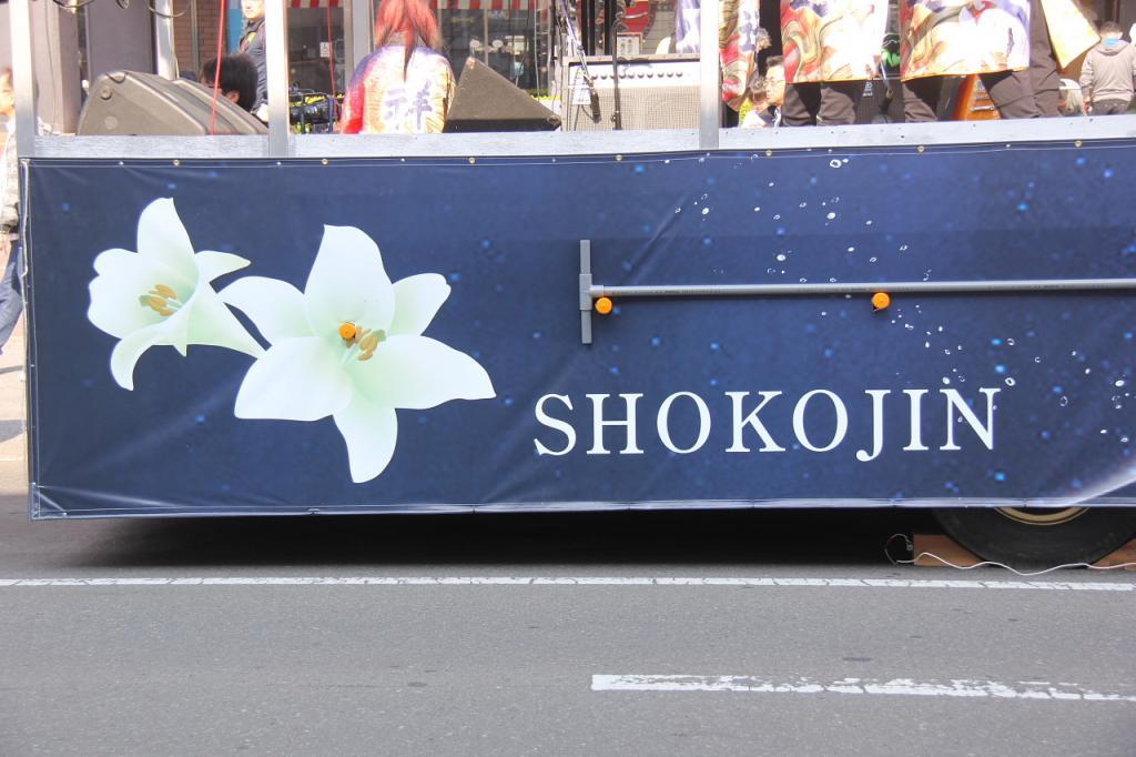 奥州市日高火防祭(前夜祭)2015後編 2015/04/29