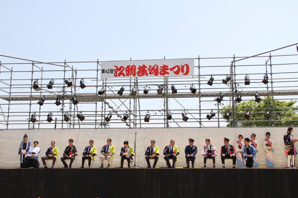 第42回江刺甚句まつり(宵まつり)2015後編 2015/05/03
