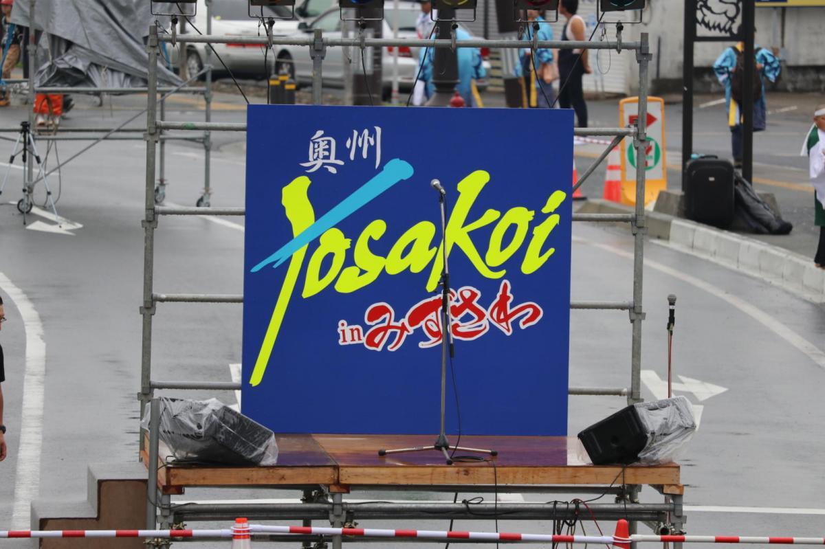 第15回奥州YOSAKOI in みずさわ2016その3 2016/09/18