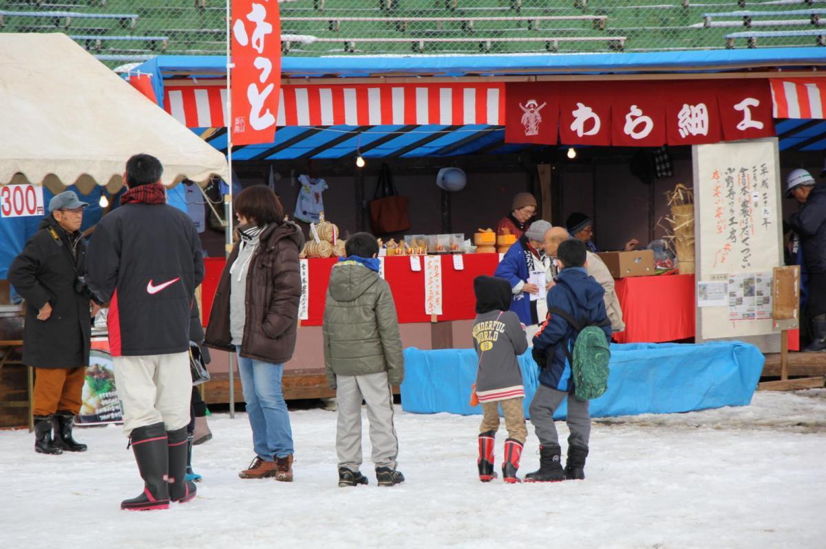 第28回 奥州・胆沢「全日本農はだてのつどい」2017 中編 2017/02/11