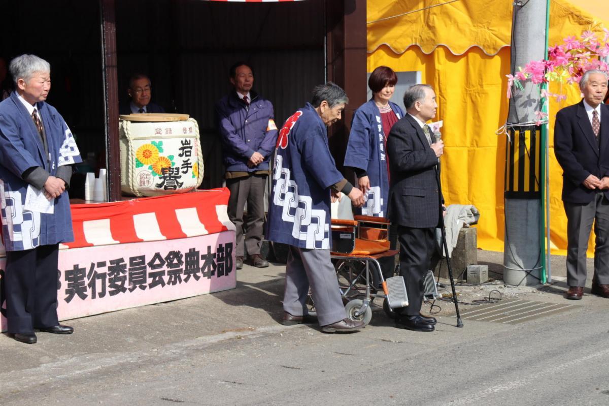 奥州市水沢区羽田町火防祭2017後編 2017/03/26