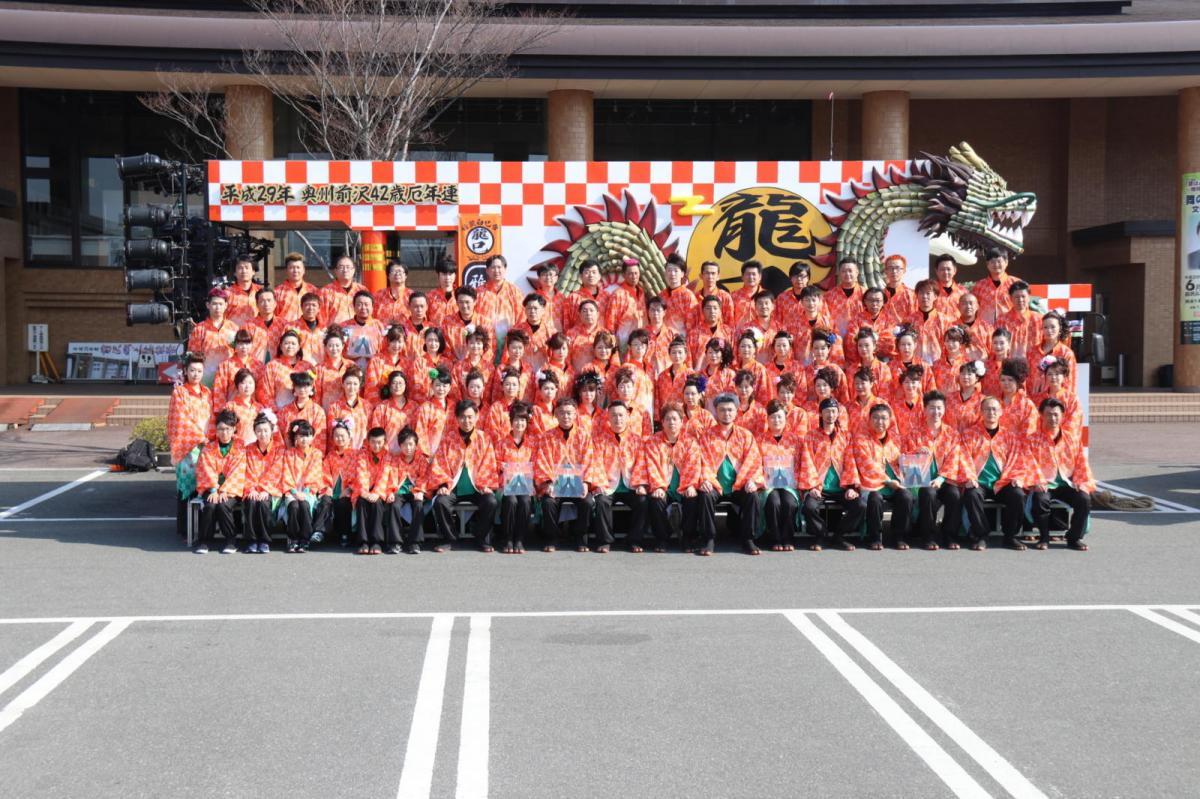 奥州前沢春まつり(本祭)2017パート4 2017/04/16