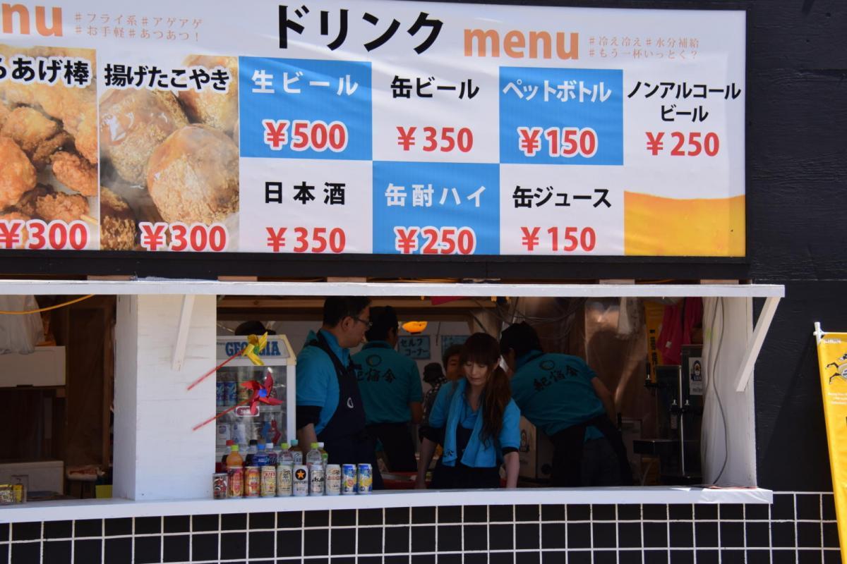 第44回江刺甚句まつり(宵まつり)2017パート1 2017/05/03