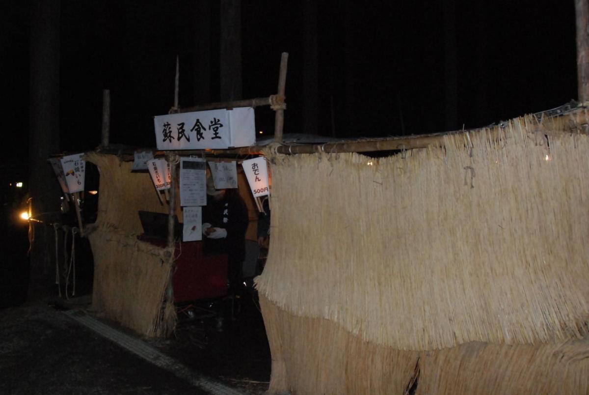 奥州・黒石寺「蘇民祭」(そみんさい)2018その2 2018/02/22