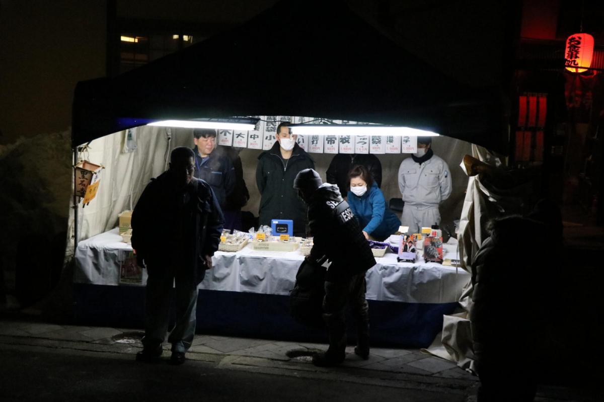 奥州・黒石寺「蘇民祭」(そみんさい)2018その4 2018/02/22