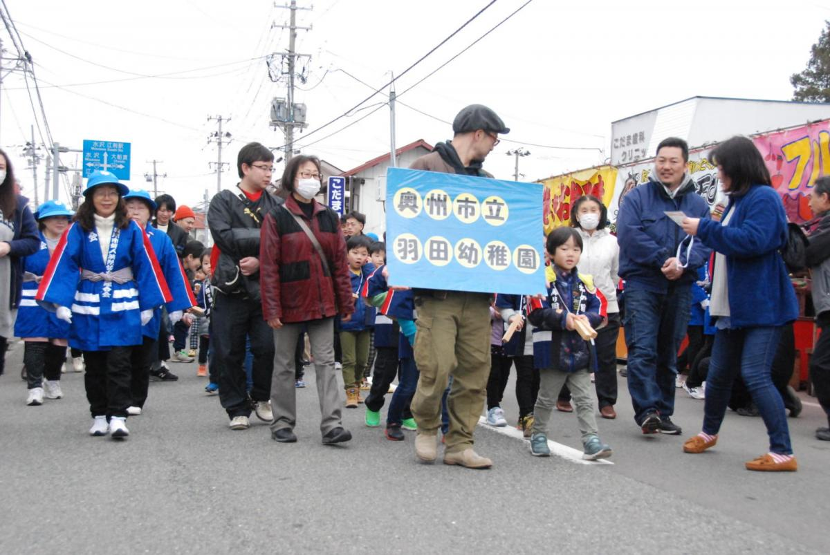 奥州市水沢区羽田町火防祭2018その2 2018/03/25