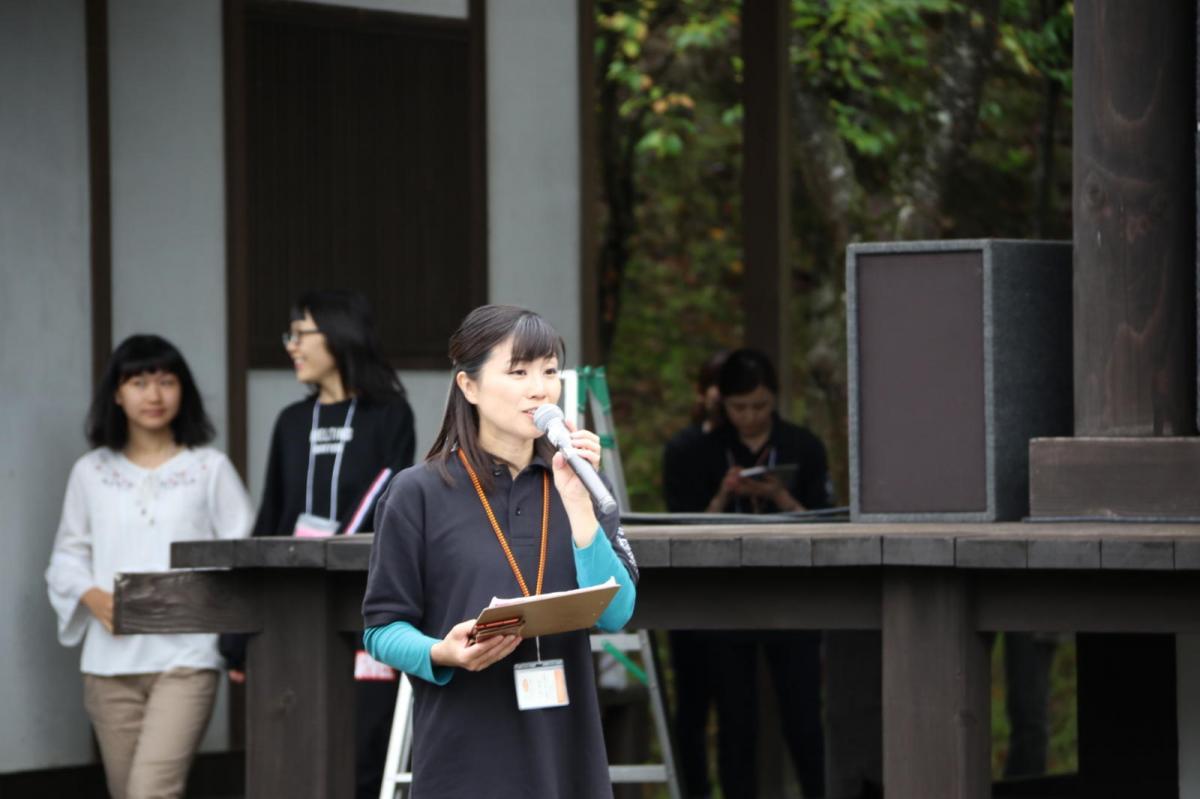 いわて県南まつりフェス2018in江刺パート3 2018/09/22