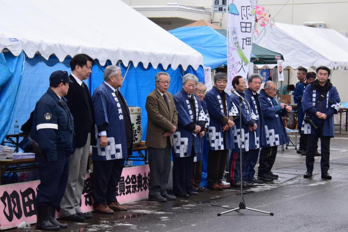 奥州市水沢羽田町火防祭2019その1 2019/03/31