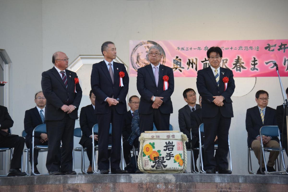 奥州前沢春まつり(前夜祭)2019パート2 2019/04/20