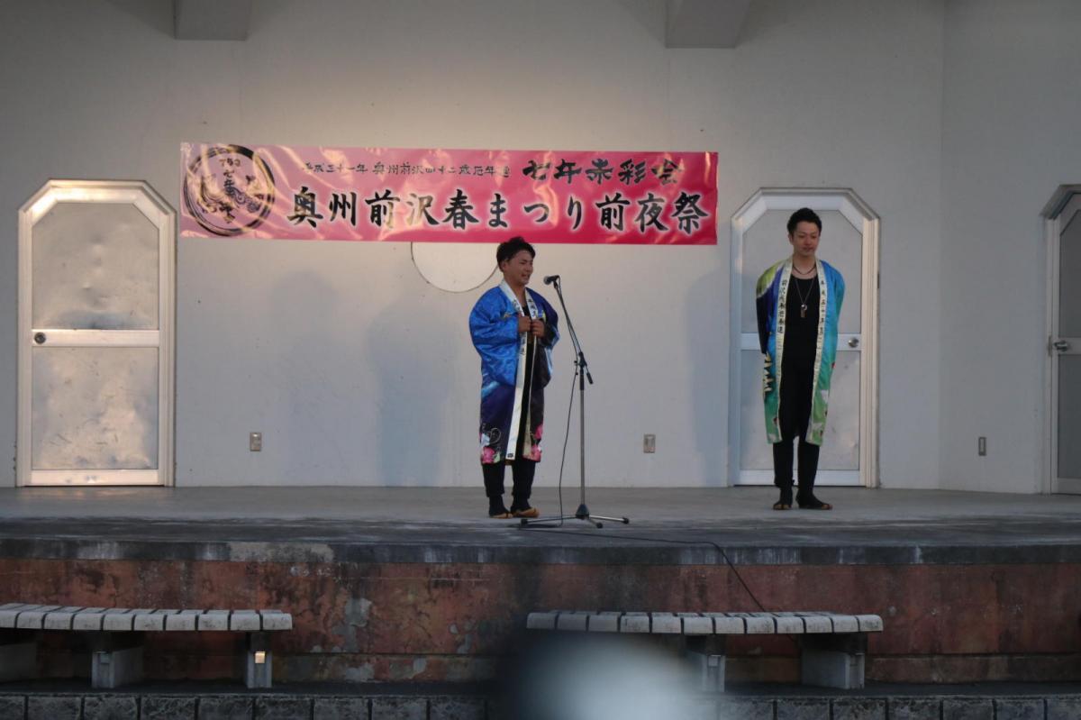奥州前沢春まつり(前夜祭)2019パート3 2019/04/20