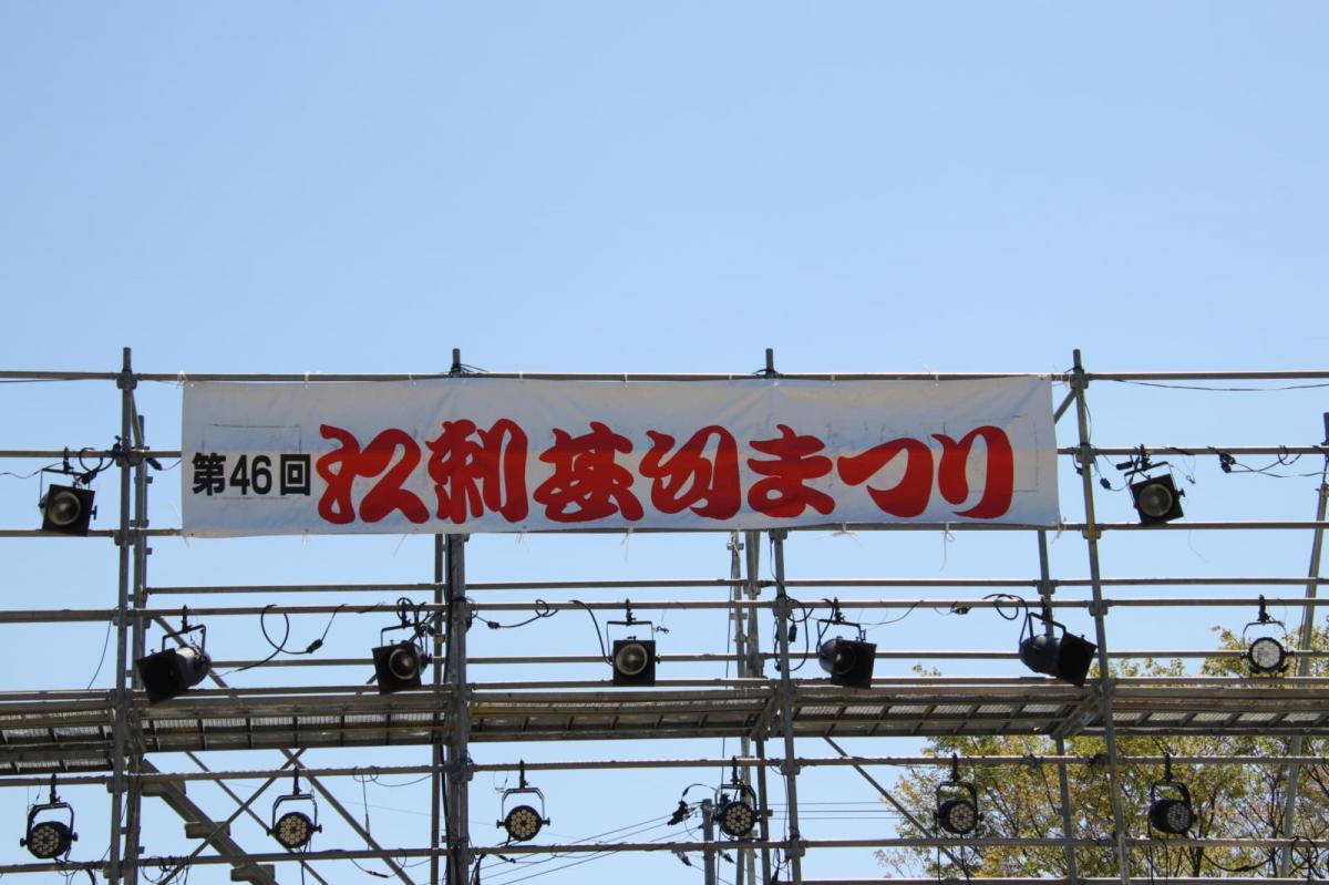 第46回江刺甚句まつり(宵まつり)2019パート2 2019/05/03