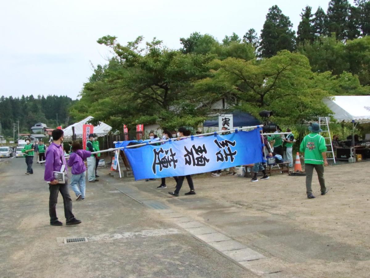 第47回江刺甚句まつり2020 2020/09/21